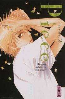 Piece - HinakoAshihara