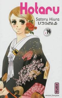 Hotaru - SatoruHiura