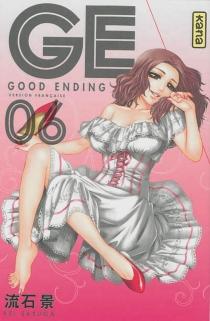 GE, good ending - KeiSasuga