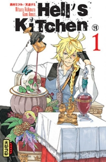 Hell's kitchen - Gumi Amaji