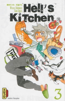 Hell's kitchen - GumiAmaji