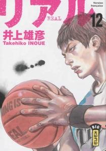 Real - TakehikoInoue