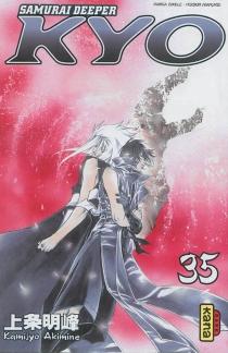 Samurai deeper Kyo : manga double - AkimineKamijyo