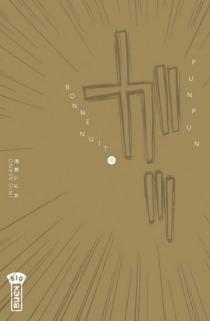 Bonne nuit Punpun - InioAsano