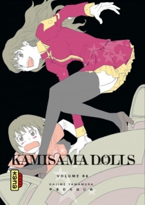 Kamisama dolls - HajimeYamamura