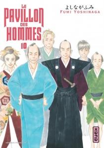 Le pavillon des hommes - FumiYoshinaga