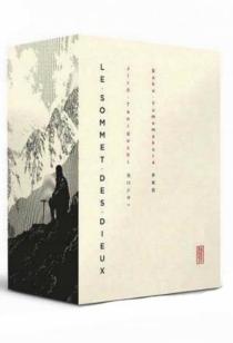Coffret Sommet des dieux - JirôTaniguchi