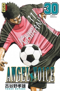 Angel voice - TakaoKoyano