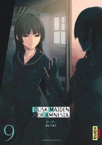 Dusk maiden of amnesia - Maybe