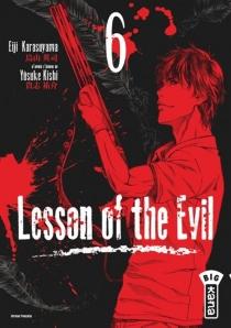Lesson of the Evil - EijiKarasuyama