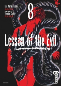Lesson of the Evil - Eiji Karasuyama