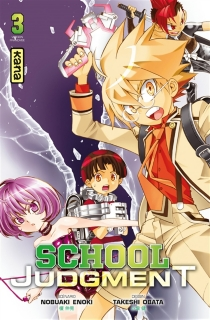 School judgment - Nobuaki Enoki