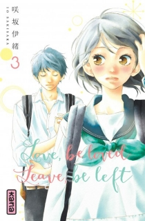 Love, be loved, leave, be left - Io Sakisaka