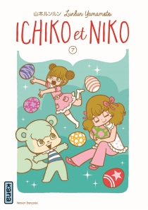 Ichiko et Niko - LunlunYamamoto