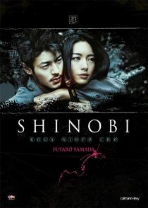 Shinobi - FûtarôYamada