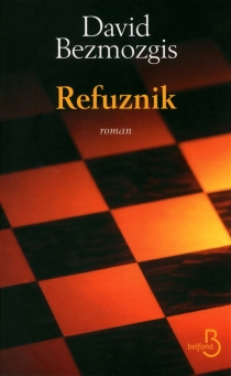 Refuznik - David Bezmozgis