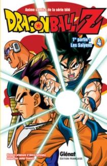 Dragon Ball Z - AkiraToriyama