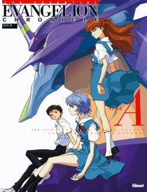 Evangelion chronicle : side A - Gainax