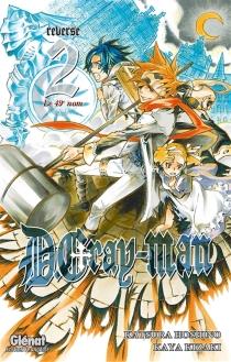 D. Gray-Man reverse - KatsuraHoshino