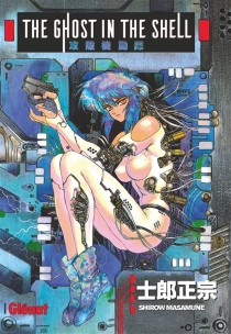 The ghost in the shell : perfect edition - MasamuneShirow