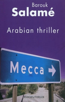 Arabian thriller - BaroukSalamé