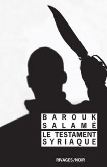 Le testament syriaque - BaroukSalamé