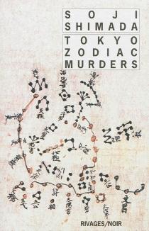 Tokyo zodiac murders - SojiShimada