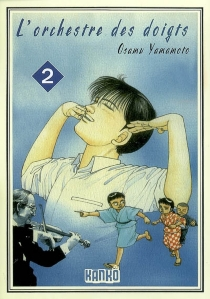 L'orchestre des doigts - OsamuYamamoto