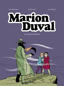 Marion Duval - Louis Alloing