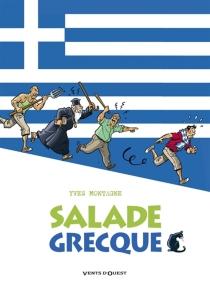 Salade grecque - YvesMontagne