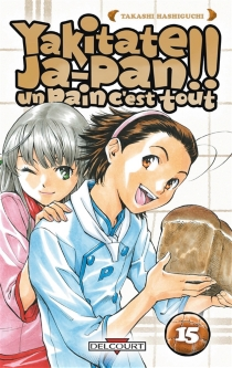 Takashi Hashiguchi| Yakitate Ja-Pan ! : un pain c'est tout - TakashiHashiguchi