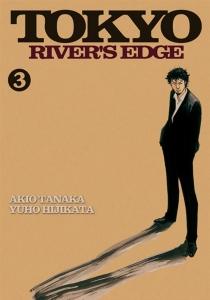 Tokyo river's edge - YuhoHijikata