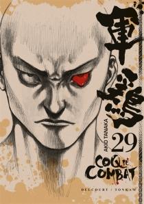 Coq de combat - AkioTanaka