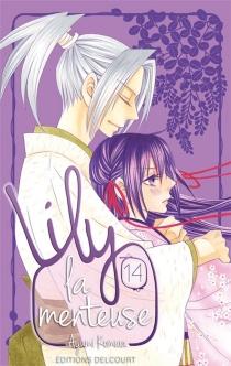 Lily la menteuse - AyumiKomura