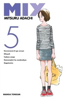 Mix - MitsuruAdachi