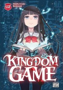 Kingdom game - HaruyukiSorase