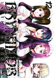 Brynhildr in the darkness - Lynn Okamoto