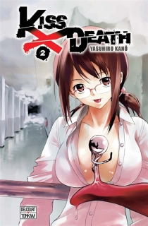 Kiss X death - YasuhiroKano