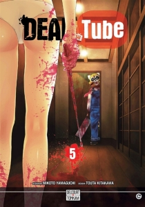 Dead tube - ToutaKitakawa