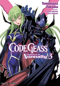 Code Geass : nightmare of Nunnally - Tomomasa Takuma