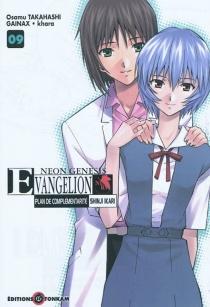 Neon-Genesis Evangelion : plan de complémentarité Shinji Ikari - OsamuTakahashi