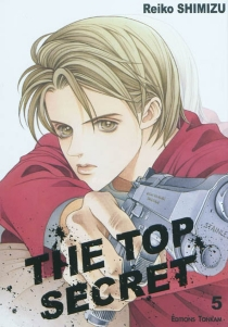 The top secret - ReikoShimizu