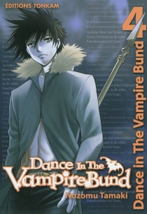 Dance in the Vampire Bund - Nozomu Tamaki
