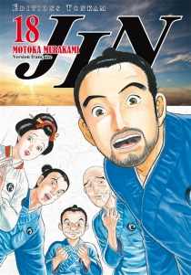 Jin - MotokaMurakami
