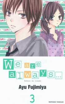 We are always... - Ayu Fujimiya