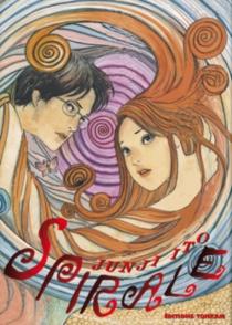 Spirale : l'intégrale - JunjiIto