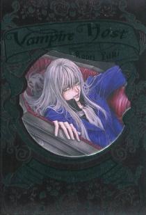 Vampire host - KaoriYuki