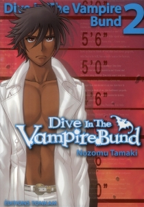 Dive in the Vampire Bund - Nozomu Tamaki