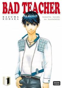 Bad Teacher - KazumaKodaka