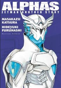 Alphas : Zetman another story - HideyukiFuruhashi